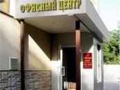 Офисы,  Воронежская область Воронеж, цена 108 500 рублей/мес., Фото