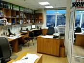 Офисы,  Свердловскаяобласть Екатеринбург, цена 164 700 рублей/мес., Фото