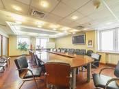 Офисы,  Москва Парк культуры, цена 1 090 200 рублей/мес., Фото