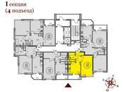 Квартиры,  Московская область Подольск, цена 2 930 000 рублей, Фото
