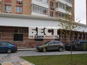 Офисы,  Москва Раменки, цена 60 300 000 рублей, Фото