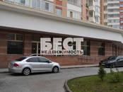 Офисы,  Москва Раменки, цена 49 000 000 рублей, Фото