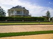 Дома, хозяйства,  Московская область Истринский район, цена 56 500 000 рублей, Фото