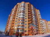 Квартиры,  Новосибирская область Новосибирск, цена 1 991 000 рублей, Фото