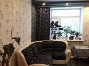 Квартиры,  Новосибирская область Обь, цена 2 370 000 рублей, Фото