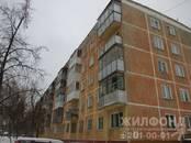 Квартиры,  Новосибирская область Бердск, цена 1 830 000 рублей, Фото