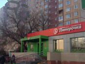 Офисы,  Москва Отрадное, цена 120 000 000 рублей, Фото
