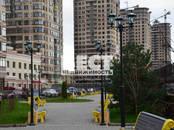 Квартиры,  Московская область Раменское, цена 3 779 744 рублей, Фото