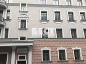 Офисы,  Москва Смоленская, цена 1 730 000 000 рублей, Фото