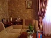 Квартиры,  Московская область Серпухов, цена 3 200 000 рублей, Фото