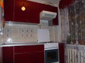 Квартиры,  Московская область Бронницы, цена 2 500 000 рублей, Фото