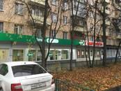 Офисы,  Москва Филевский парк, цена 28 000 000 рублей, Фото