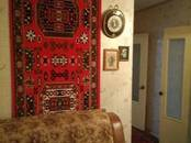 Квартиры,  Краснодарский край Краснодар, цена 1 899 999 рублей, Фото