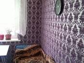 Квартиры,  Краснодарский край Краснодар, цена 1 450 000 рублей, Фото