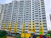 Квартиры,  Краснодарский край Анапа, цена 1 855 000 рублей, Фото
