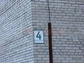 Квартиры,  Новосибирская область Бердск, цена 449 000 рублей, Фото