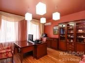 Квартиры,  Новосибирская область Новосибирск, цена 16 900 000 рублей, Фото