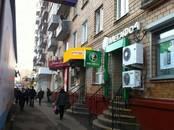 Офисы,  Москва Октябрьское поле, цена 500 000 рублей/мес., Фото