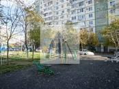 Квартиры,  Краснодарский край Новороссийск, цена 2 050 000 рублей, Фото