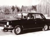 Газ 24, цена 570 000 рублей, Фото