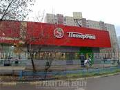 Здания и комплексы,  Москва Другое, цена 179 719 803 рублей, Фото