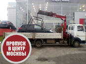 Ремонт и запчасти Транспортировка и эвакуация, цена 50 р., Фото