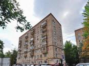 Квартиры,  Москва Фрунзенская, цена 90 000 рублей/мес., Фото