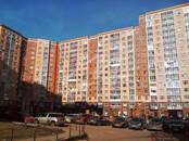 Квартиры,  Москва Теплый стан, цена 5 850 000 рублей, Фото
