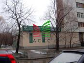 Офисы,  Москва Октябрьское поле, цена 27 983 000 рублей, Фото