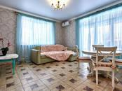 Дома, хозяйства,  Краснодарский край Краснодар, цена 4 850 000 рублей, Фото