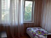Квартиры,  Краснодарский край Краснодар, цена 2 290 000 рублей, Фото