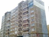 Квартиры,  Республика Мордовия Саранск, цена 2 100 000 рублей, Фото