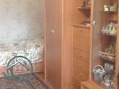 Квартиры,  Московская область Балашиха, цена 2 990 000 рублей, Фото