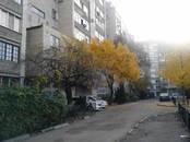 Квартиры,  Краснодарский край Краснодар, цена 2 849 000 рублей, Фото