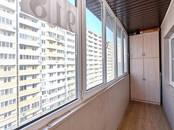 Квартиры,  Краснодарский край Краснодар, цена 3 999 000 рублей, Фото