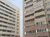 Квартиры,  Новосибирская область Новосибирск, цена 3 970 000 рублей, Фото