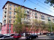 Квартиры,  Москва Белорусская, цена 17 590 000 рублей, Фото