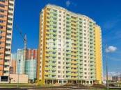 Квартиры,  Москва Выхино, цена 6 250 000 рублей, Фото