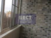 Квартиры,  Москва Кантемировская, цена 12 000 000 рублей, Фото