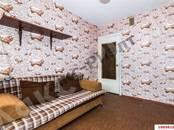 Квартиры,  Краснодарский край Краснодар, цена 2 399 000 рублей, Фото