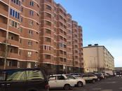 Квартиры,  Краснодарский край Краснодар, цена 1 920 000 рублей, Фото