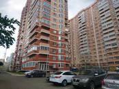 Квартиры,  Краснодарский край Краснодар, цена 2 472 000 рублей, Фото