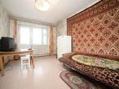 Квартиры,  Новосибирская область Новосибирск, цена 4 285 000 рублей, Фото
