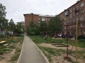 Квартиры,  Новосибирская область Новосибирск, цена 3 570 000 рублей, Фото