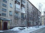 Квартиры,  Новосибирская область Новосибирск, цена 2 949 000 рублей, Фото