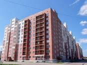 Квартиры,  Новосибирская область Новосибирск, цена 2 750 000 рублей, Фото