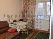 Квартиры,  Новосибирская область Новосибирск, цена 2 655 000 рублей, Фото