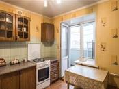 Квартиры,  Самарская область Самара, цена 2 050 000 рублей, Фото