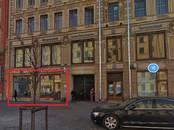 Магазины,  Санкт-Петербург Невский проспект, цена 511 200 рублей/мес., Фото
