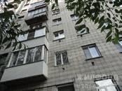 Квартиры,  Новосибирская область Новосибирск, цена 3 460 000 рублей, Фото